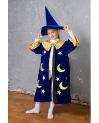 Детский карнавальный костюм Звездочет