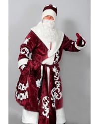 Карнавальный костюм Дед Мороз (бархат) (р-р 58-60)