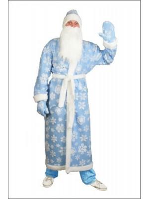 Костюм Дед Мороз Санта Клаус (голубой)