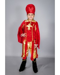 Детский карнавальный костюм Принц Король