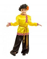Костюм Русский национальный Иванушка (желтый)