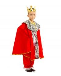 Костюм Король Принц