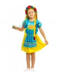 Костюм Украинка желто-голубой